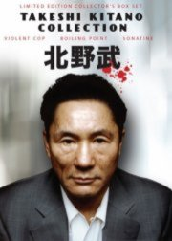 takeshi kitano - collection box - DVD
