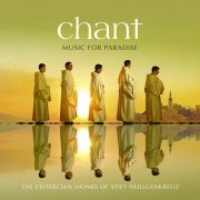 the cistercian monks of the stift heiligenkreuz - chant - music for paradise - cd