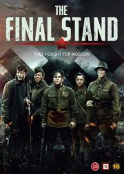 the final stand - DVD
