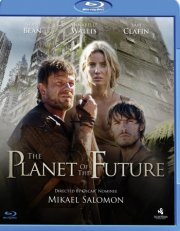 the lost future / the planet of the future - Blu-Ray