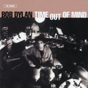 bob dylan - time out of mind - cd