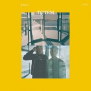 cancer - totem - Vinyl / LP