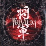 trivium - shogun - cd