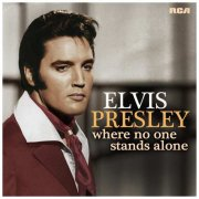 elvis presley - where no one stands alone - Vinyl / LP