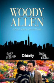 woody allen box - bullets over broardway // celebrity // small time crooks - DVD