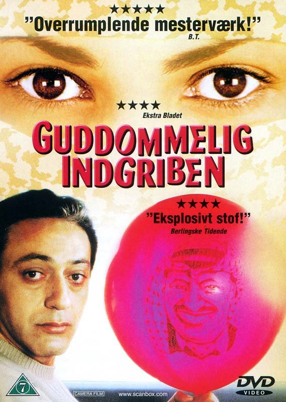 Divine Intervention / Yadon Ilaheyya | DVD Film | Dvdoo.dk