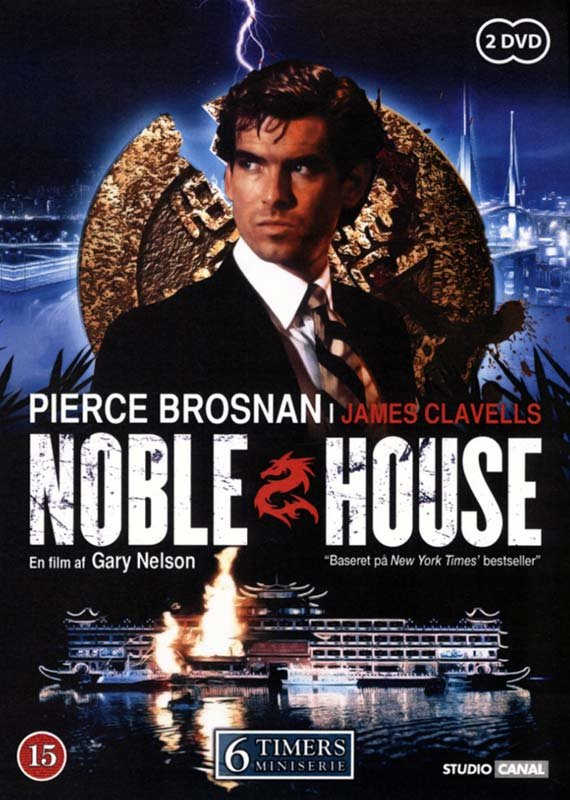 noble house dvd tv serie dvdoodk